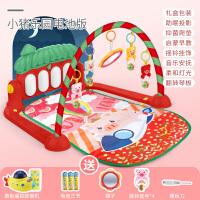健身琴婴儿宝宝脚踏钢琴新生婴儿0-1岁3-6-12个月男孩女孩健身架器玩具9