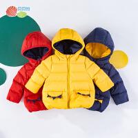 贝贝怡儿童加厚羽绒服冬装新款男女宝宝连帽防风保暖洋气外套194S2245