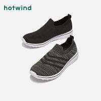 【4.4-4.6 1件3折】时尚网面鞋潮流时尚一脚套男士舒适休闲鞋H23M9104