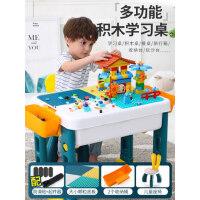 儿童积木拼装玩具益智宝宝3岁以上智力开发动脑积木桌大颗粒5-6男