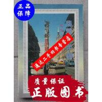 【二手旧书9成新】翡翠玉手镯:尤今小说选粹9787541109188 /(新加坡)尤