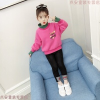 童装女童卫衣加绒加厚秋冬装2018新款韩版中大儿童女孩洋气打底衫