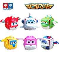 奥迪双钻超级飞侠趣味包裹乐迪小爱多多变形机器人男孩女孩玩具