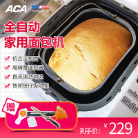 ACA/北美电器 AB-ECN03面包机家用烘焙全自动多功能蛋糕机和面机
