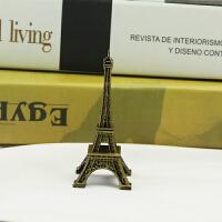 【新年礼物】创意礼品 复古巴黎埃菲尔铁塔金属模型家居装饰客厅书房桌面酒柜橱窗装饰摆件拍摄道 青古铜色 70CM 送盒
