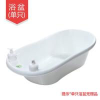 小孩儿童沐浴桶 婴儿洗澡盆用品宝宝浴盆可坐躺通用大号厚