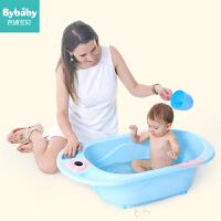 宝宝浴盆自动感温儿童澡盆 婴儿洗澡盆可坐躺通用