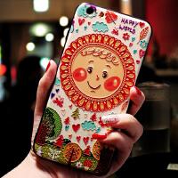 浮雕苹果6s手机壳6plus女款挂绳iphone6硅胶卡通可爱全包防摔韩国潮牌个性创意新款网红同款轻薄ins软套