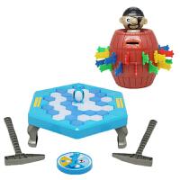 大号日本游戏破冰拯救企鹅拆墙游戏敲冰块打双人转盘玩具