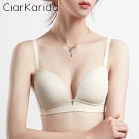 ClarKarida无痕内衣女夏季无钢圈胸罩小胸聚拢性感美背文胸收副乳露背裹胸