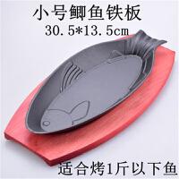 韩式烤鱼盘 烤鱼盘 铸铁长方形铁板烧牛排家用烧烤盘 牛排盘子 铁板烧盘子