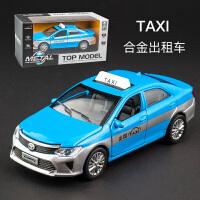 大众丰田出租车TAXI合金汽车模型男孩盒装礼物金属回力声光玩具车 丰田凯美瑞出租车 蓝色盒装 带底座