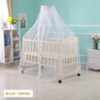 婴儿圆床婴儿摇篮床婴儿床实木宝宝床无漆婴儿摇床bb床摇窝新生儿床D18