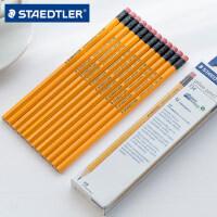 德国施德楼黄杆铅笔六角HB儿童小学生用写字2B绘图考试专用2h书写铅笔无毒2比素描绘画网红正品文具批发