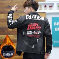 加绒加厚牛仔外套男秋季韩版学生夹克男士潮流褂青少年帅气牛仔衣