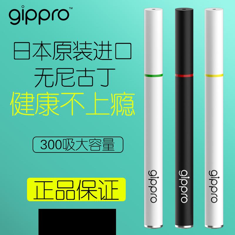 日本进口gippro可吸入式电子烟蒸汽烟开车提神醒脑防困戒烟能量棒日本进口 一次性能量棒 开车提神醒脑