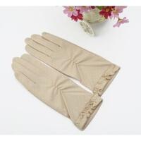 夏季防晒手套 抗紫外线防晒透气 女士 开车手套 短款 触屏 均码