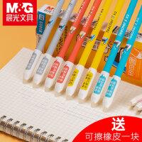 晨光可擦笔小学生热可擦中性笔女可爱创意韩国卡通0.5黑色热可檫摩易可擦笔芯晶蓝3-5年级学生用文具用品批发