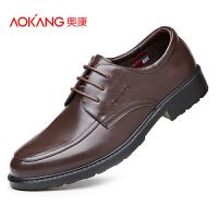 奥康男鞋秋季男士商务正装皮鞋男真皮英伦系带婚鞋低帮鞋