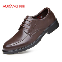 【断码清仓】奥康男鞋商务正装皮鞋男真皮英伦系带婚鞋低帮鞋
