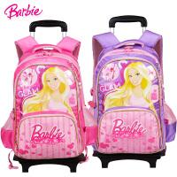 芭比公主书包女童拉杆书包小学生书包儿童箱包送防雨罩270055