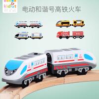 电动和谐号男孩动车兼木质轨道2-3-4-5-6岁玩具高铁火车遥控汽车