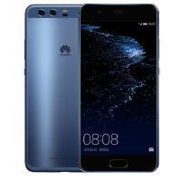 华为 HUAWEI P10 Plus 6GB+128GB 钻雕蓝 移动联通电信4G手机 双卡双待
