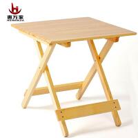 惠万家 实木折叠桌 简易 小户型 餐桌 便携式 饭桌 方桌子 户外折叠野餐桌