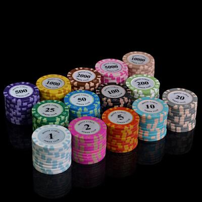 皇冠筹码粘土德州扑克黑杰克21点梭哈斗地主麻将棋牌室俱乐部游戏代 金币筹码币