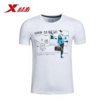 特步运动T恤男夏季新款圆领短袖吸汗速干跑步上衣学生套头衫985229011195