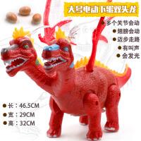 新款双头恐龙翼龙带翅膀电动下蛋恐龙模型带声光行走儿童礼品玩具