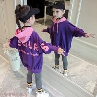 冬季女童秋装套装2019新款儿童韩版潮童装女中大童秋季时尚洋气两件套秋冬新款 紫色 110cm
