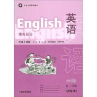 【全新直发】高级中学课本:英语练习部分(六年级第二学期 牛津上海版) Ann,Heron,Verner,Bickley