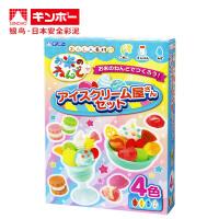 日本银鸟大米彩泥冰淇淋套装无毒橡皮泥模具工具粘土黏土儿童玩具
