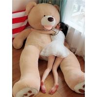 大熊毛绒玩具送女友熊猫公仔抱抱熊2米可爱布娃娃女孩睡觉抱
