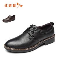 红蜻蜓男真皮正品2018秋季新款休闲皮鞋软面皮百搭潮流男鞋上班