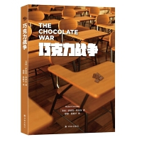 正版全新 巧克力战争