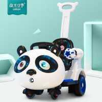 儿童电动车四轮汽车宝宝摇摇车小孩遥控玩具可坐人遛娃婴儿摩托车