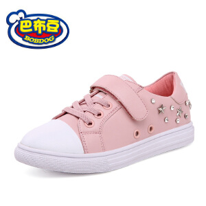 17cm~23.5cm巴布豆童鞋 女童鞋2017春季新款韩版女童板鞋白色学生女童运动鞋