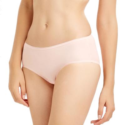网易严选 女式安心三角生理内裤 精梳棉纱,180°防漏守护