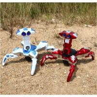 佳奇 红外线电动遥控变形四脚兽 智能编程机器人 儿童玩具男孩