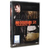 正版电影dvd光盘 飓风营救 廉姆・尼森玛琪・格蕾斯 精装DVD9碟片