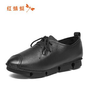 红蜻蜓女鞋秋冬休闲鞋板鞋女鞋子WTB7191
