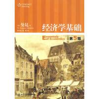 经济学基础(第5版) (美)曼昆 ,梁小民,梁砾 9787301080887 北京大学出版社