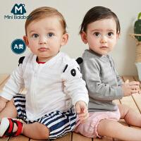【618年中庆 129元任选3件】迷你巴拉巴拉童装婴儿外套夏新款男女宝宝薄款可爱熊猫空调服