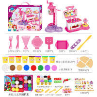 儿童橡皮泥模具工具套装冰淇淋制作粘土女孩玩具彩泥手工泥儿童节礼物