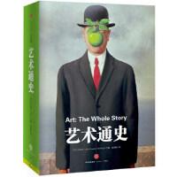 艺术通史(英)法辛著,杨凌峰9787508653228中信出版社