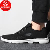 Skechers/斯凯奇女鞋新款低帮运动鞋舒适透气轻便缓震防滑耐磨休闲鞋124010-BKW