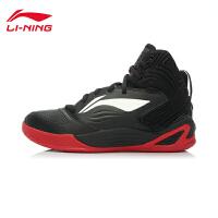 李宁流沙反弹 耐磨男鞋低帮篮球鞋ABFK003
