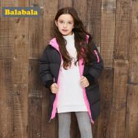 巴拉巴拉童装女童中长款羽绒服儿童秋冬2017新款中大童加厚外套女